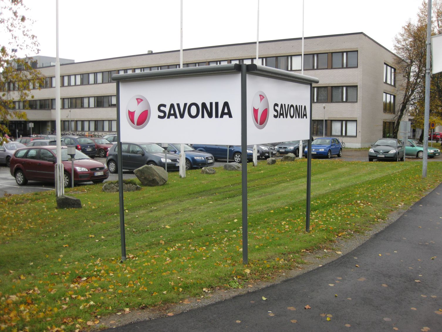 Университет прикладных наук Савония (Куопио, Финляндия)