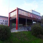 Магазин недалеко от дома