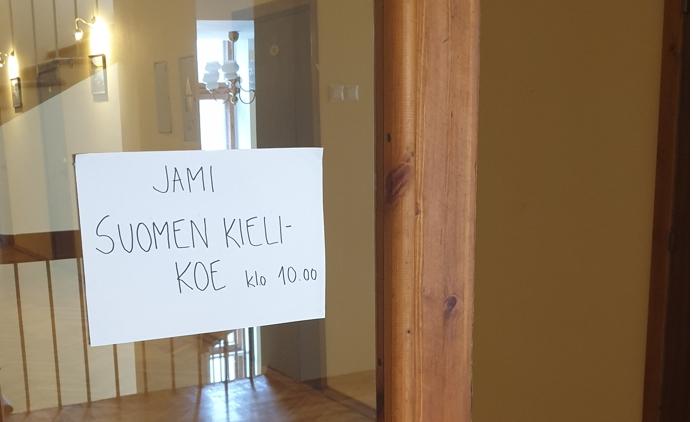 UNiF на вступительном экзамене на финском языке? Рассказываем о том, как прошел экзамен в Сортавала!