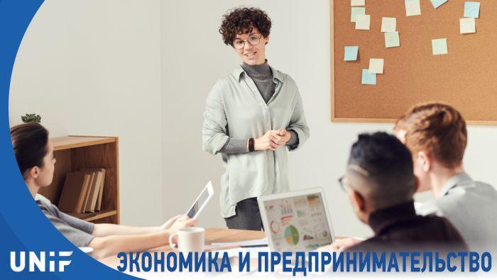 Специальность «Экономика и предпринимательство» в колледже Финляндии Kainuun ammattiopisto