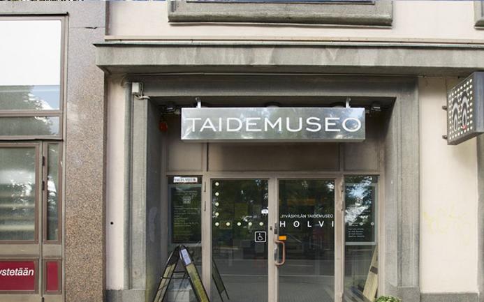 Музей искусств в Ювяскюля