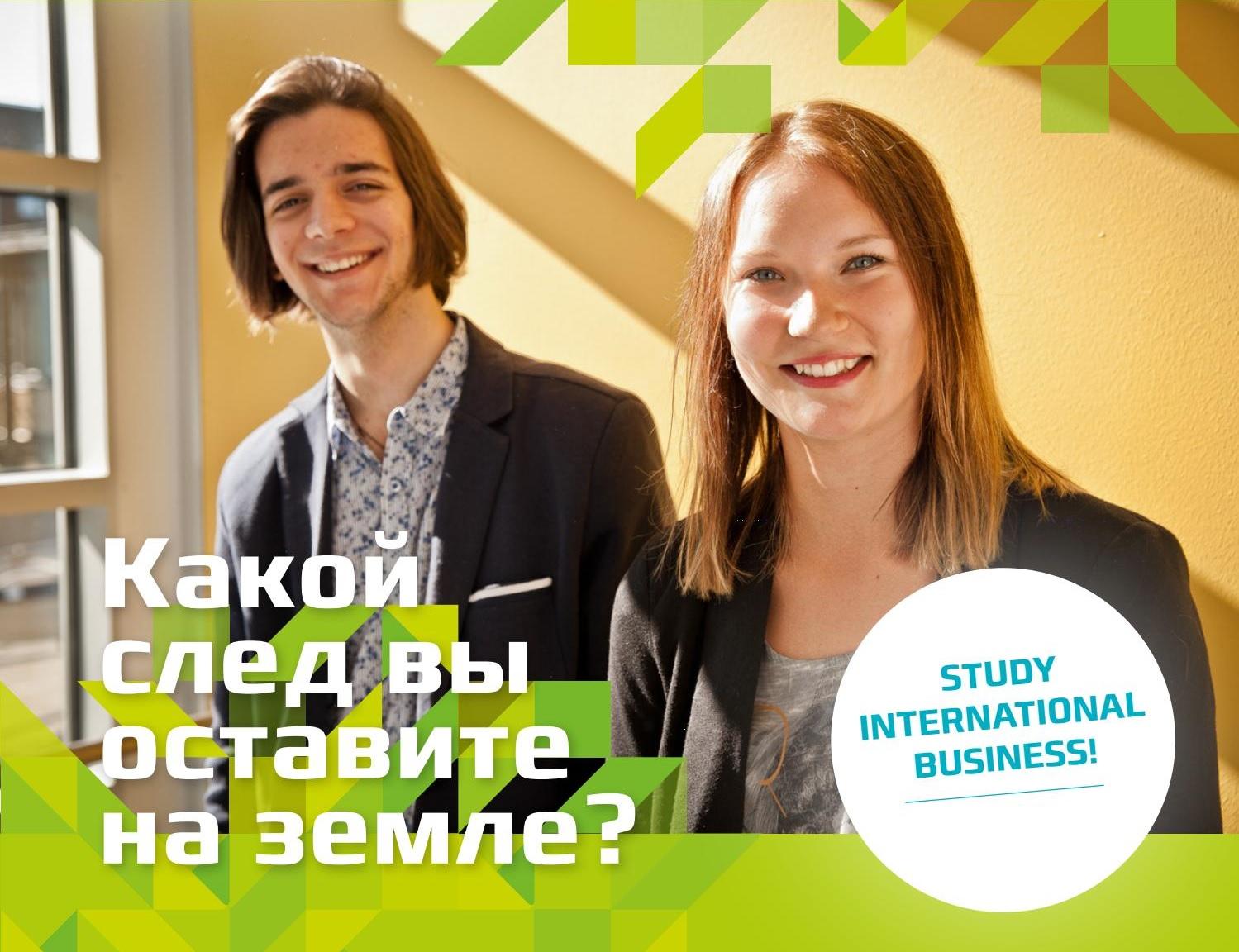Университет Финляндии Карелия для русских студентов